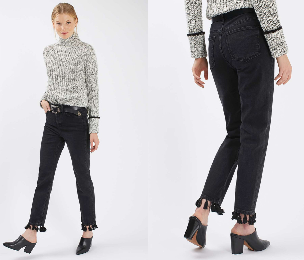 Want it on Wednesday: My Dream Tassel-Hem Jeans